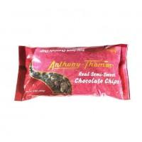 12 oz Chocolate Baking Morsels - 3643