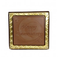 Chocolate Happy Anniversary Card - 5104